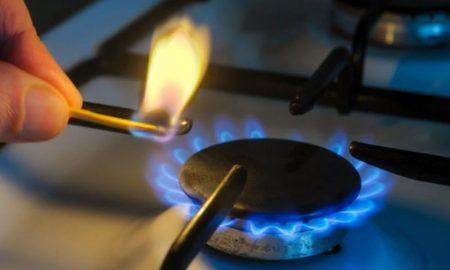 gas tarifas