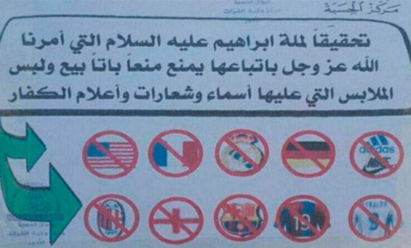 bf66833152b7b ISIS condenará con 80 latigazos a quienes usen la camiseta de Messi