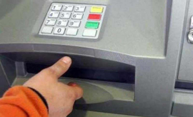 Violentaron un cajero automático del Banco Municipal en zona oeste