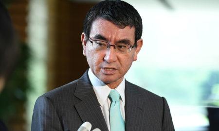 Japón apoyó a Guaidó