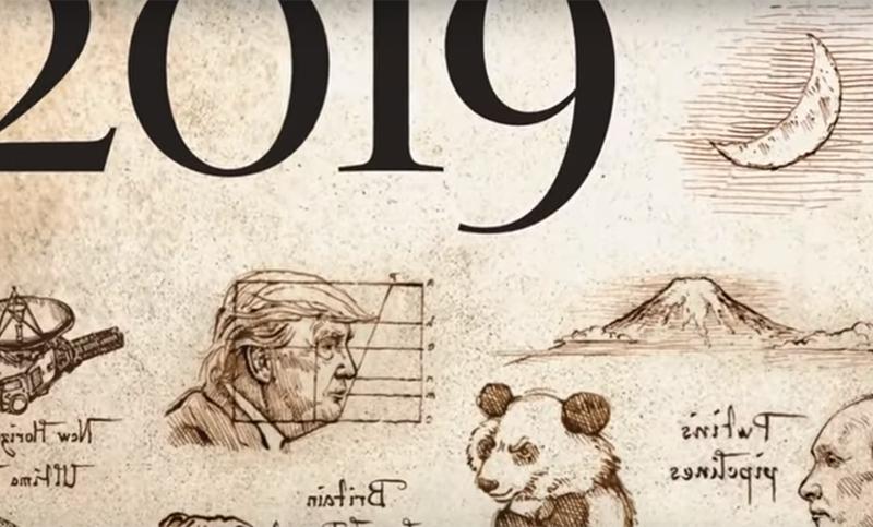 The Economist 2019 anuncia un siniestro evento en Japón