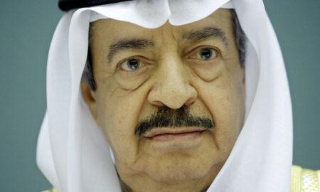 Príncipe Khalifa