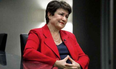 Georgieva